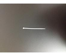 Kabelbinder 98 mm